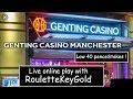Genting Casino Coventry Blaze vs Manchester Storm - 02/02/20