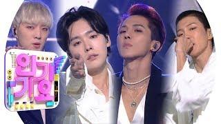 WINNER(위너) - SOSO @인기가요 Inkigayo 20191110
