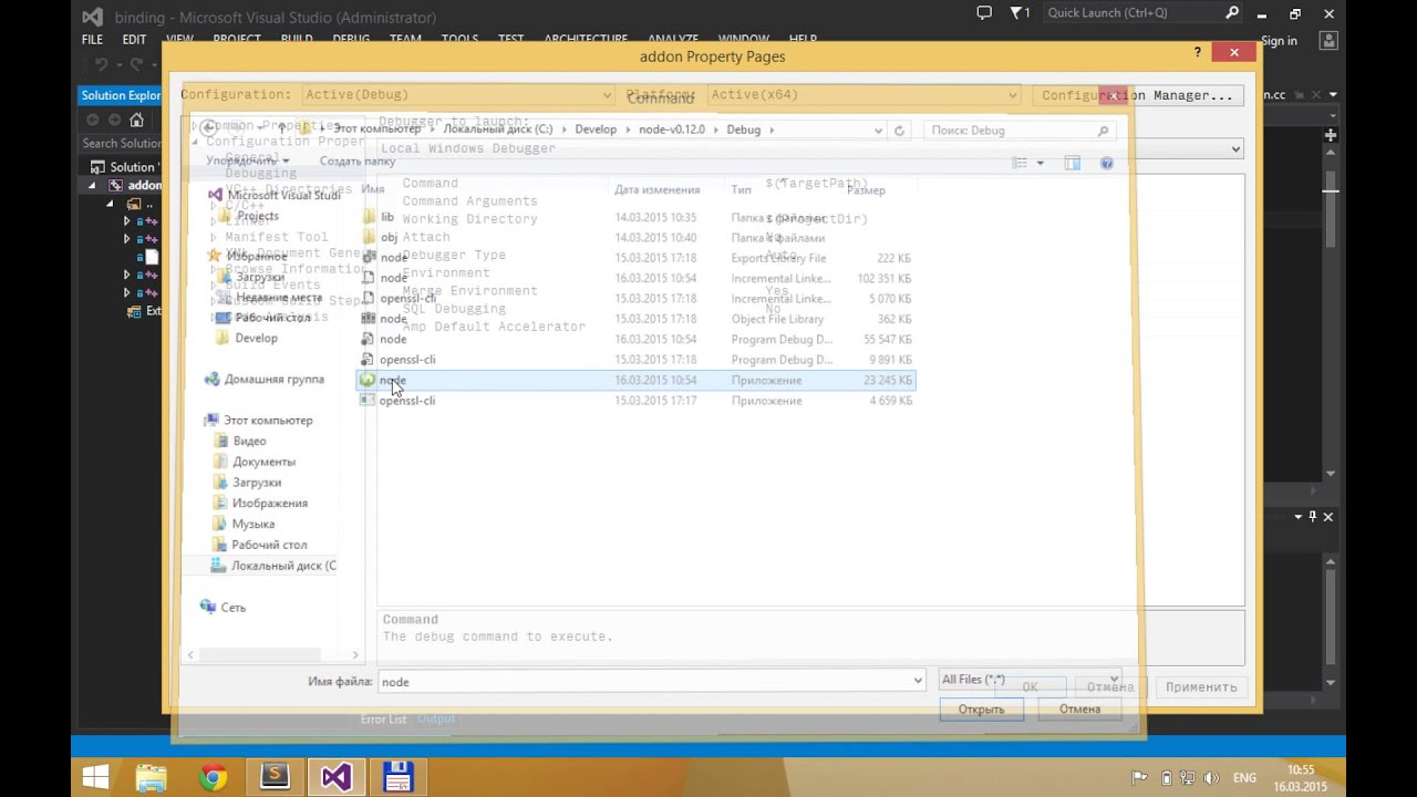 enable javascript debugging in visual studio 2013