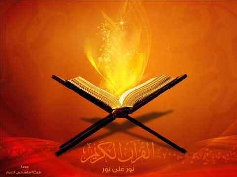 Quran Cod Macaan By Walaakeen Somaliyeed Ustaad Majetnet Surah Aali-Cimraan