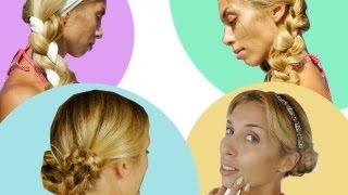 ШКОЛА! 4 варианта причёсок из КОС!БЫСТРАЯ причёска!
