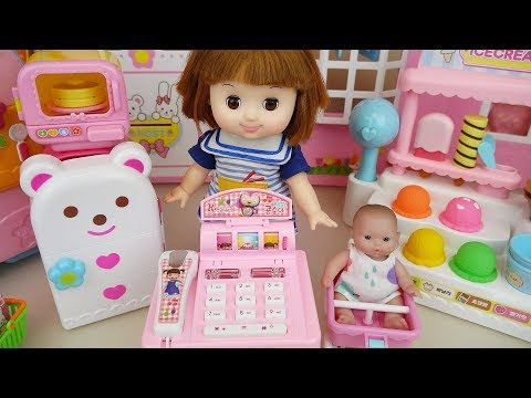 Thumbnail: Baby doll mart register surprise eggs and food toys play