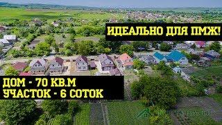ANAPA - DOLZARB SOTISH! Anapa uy 4.35 million da ta'mirlash! Sankt-Gostagayevskaya