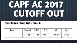capf-2017-final-cutoff-out