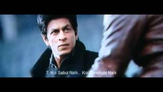 Don 2 - Ultimate collection Of All Cinematic Dialogues