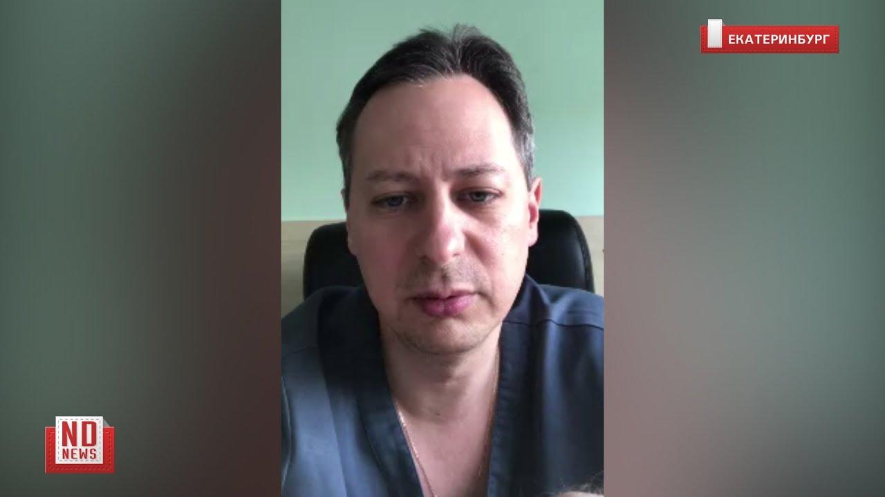 Врач-реаниматолог 40-й больницы о пациентах с COVID-19 и ситуации с коронавирусом