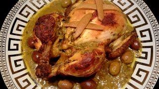 poulet rôti à la marocaine et son riz (la vraie recette) - cuisine marocaine