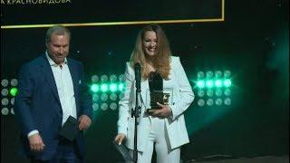 VI Премия АПКиТ Ассоциации продюсеров кино и телевидения