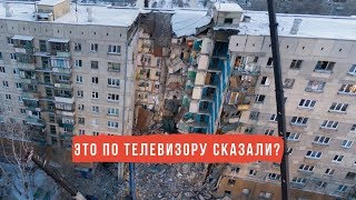 'Эксперт' из Магнитогорска сразил всех наповал версией ЧП в городе!
