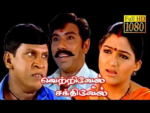 Vetrivel Sakthivel | Sathyaraj,Kushboo,Vadivelu,Sibiraj | Superhit Comedy Movie HD