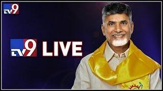 Chandrababu Public Meeting LIVE @ Nuzvid || Krishna district - TV9
