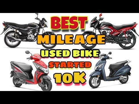 BEST MILEAGE USED BIKE {PART 1} || RISHI BIKE BAZAR || BIKE MARKET IN MUMBAI