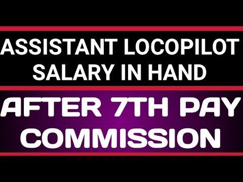 RRB ALP SALARY||ALP SALARY|| SALARY SLIP DETAILS OF ALP|| RAIL ALP salary|| Gkgurumantra