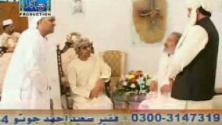 Hazrat Pir Sain Pagara Meeting With Shaikh Hamdam Bin Zayed Al-Nahyan In Kingri House - part - 1/3