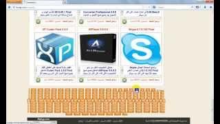 comment telecharger et installer  un logciel antivirus gratuitement et sans enregistrement!