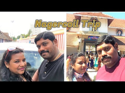 Place to dating in nagercoil