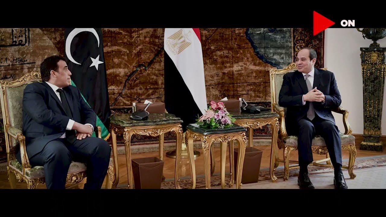 العلاقات الاقتصادية -المصرية - الليبية-  - 20:56-2021 / 6 / 17