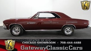 1966 Chevrolet Chevelle Gateway Classic Cars Chicago #1026