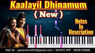 kaalaiyil-dhinamum-piano-notes-ar-rahman-new-musical-notes-4u