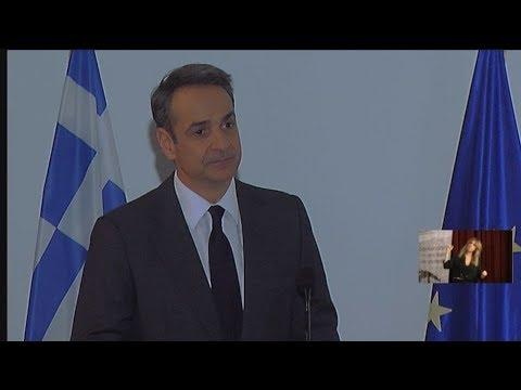 Ομιλία του Πρωθυπουργού Κυριάκου Μητσοτάκη στην εκδήλωση Μνήμης για τα Θύματα της Τρομοκρατίας
