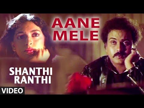 Shanthi Kranthi Video Songs | Aane Mele Video Song I V. Ravichandran,Juhi Chawla | Kannada Old Songs