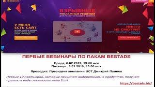 04.02.19 Gem4me. Новости от Александра Качановского – 13 мин