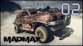 Mad Max - 02 - Эксгумируем кузов