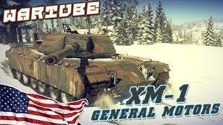 XM-1 (GM) КОВАРНЫЙ Прототип M1 Abrams! War Thunder