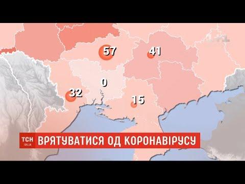 ТСН: Небезпека з сусідніх регіонів: Миколаївська область досі не має жодного випадку захворювання вірусом