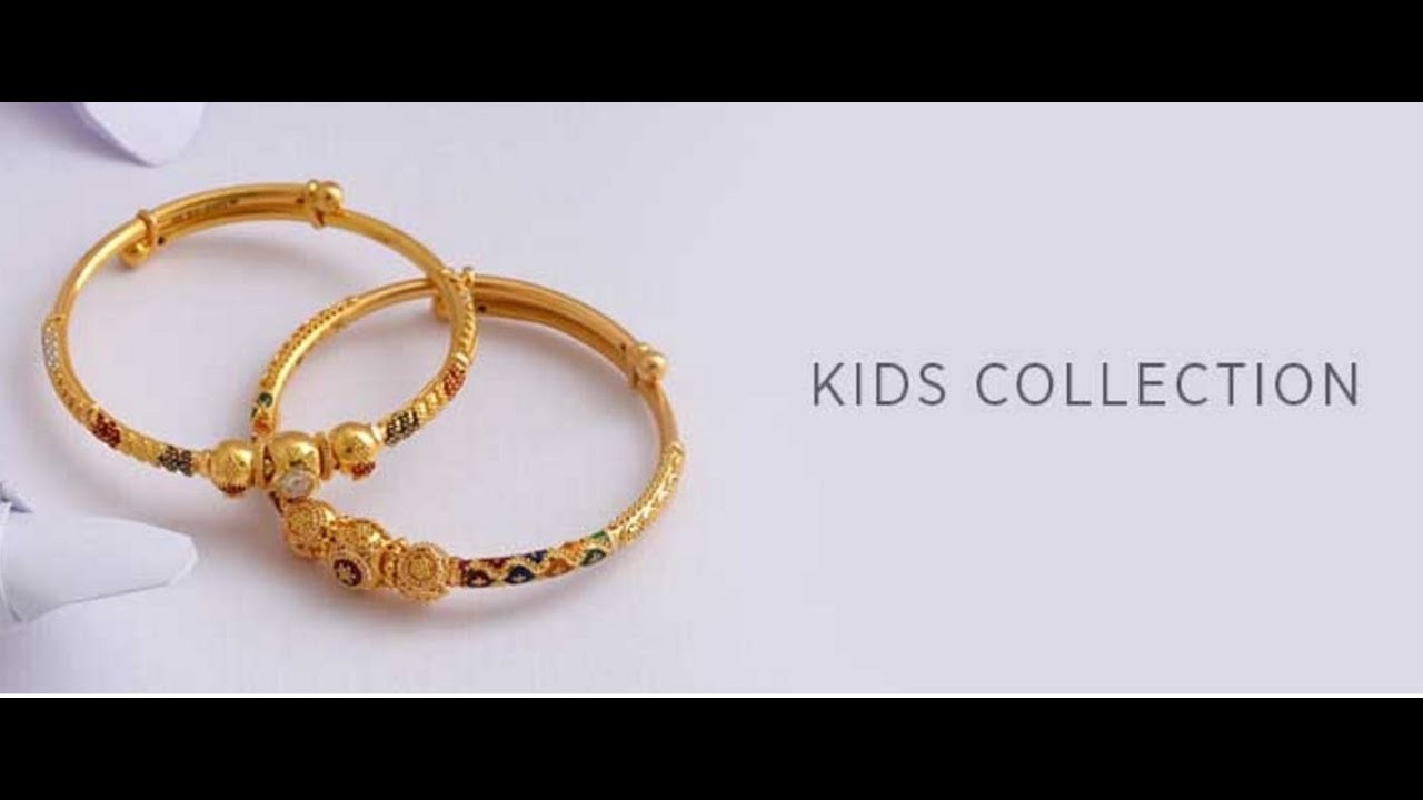Latest Kids Gold Cute Bangle Collections