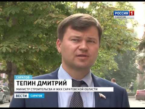 Названы сроки завершения программы по расселению из аварийного жилья в Саратовской области