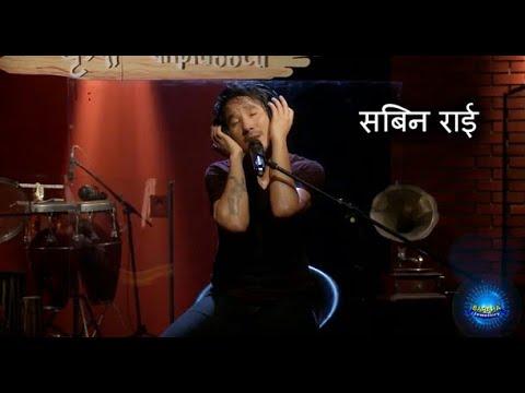 Timi Nai Hau Sabin Rai Official Lyrics With Guitar Chords Youtube