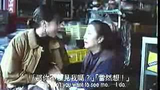 《浮世戀曲》 1992