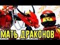 LEGO Ninjago 70653 Первый Страж Обзор mp3