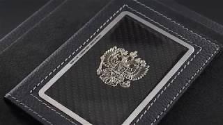 Обложка для документов. Паспорт. Jumo Leather Covers.