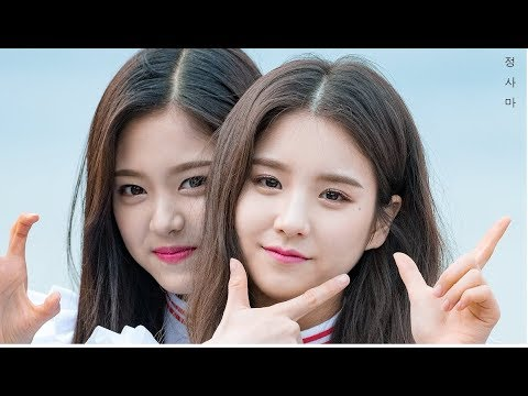 Talking About LOONA On Mixnine, Lee Sujin, Copyright Issues