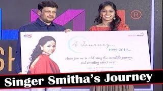 Singer Smitha's A Journey 1999 2019 Press Meet || Niharika Movies