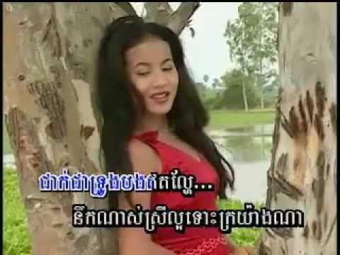 MoRoDok Vol 13-22 Neuk Nas Nuon LaOrng-Kong DiNa.mp4