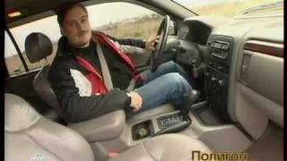 секонд Тест Jeep Grand Cherokee