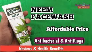 Roop Mantra Neem Face wash || Pimple free skin || Reviews and Benefits in Hindi || Health Rank