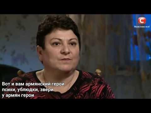 зверства армян против мирных население в Карабахе. факты от самих армян