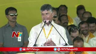 Srikakulam District TDP Candidates On 2019 Ap Elections
