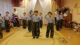 ВДВ. Классный танец ВДВ в детском саду.!!