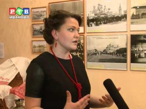 Черно-белый Иваново-Вознесенск