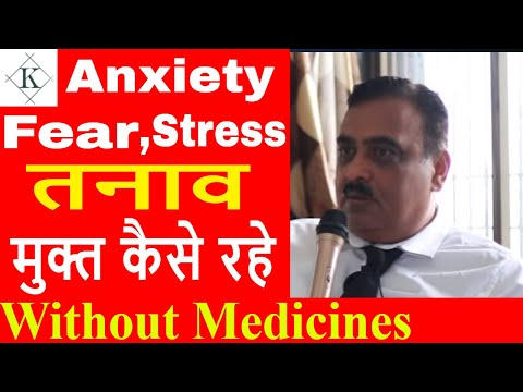 How to Overcome Fear In Hindi  By Kailash Mantry