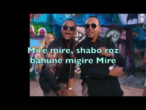 Arash ft. Mohombi - se fue Lyrics (new song 26th of May 2017 )