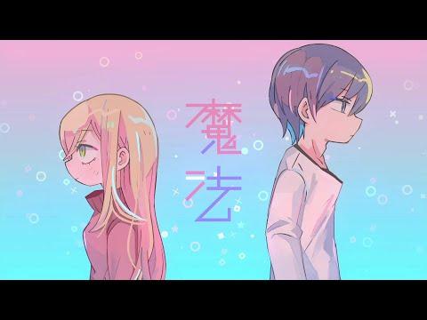 Mahou / Akari Nanawo