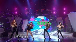 【TVPP】SISTAR - How Dare You, 씨스타 - 니까짓 게 @ Goodbye Stage, Show Music core Live
