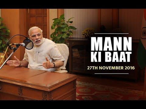 PM Modi's Mann Ki Baat, November 2016