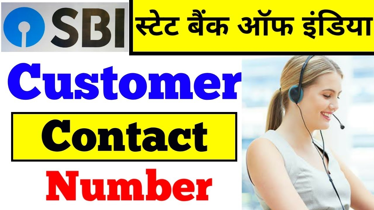 sbi customer care number  new | how to contact sbi customer care